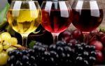 Виноградные экстракты помогут поддержать здоровье сосудов